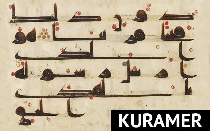 İstanbul 29 Mayıs Üniversitesi Kur\'an Araştırmaları Merkezi