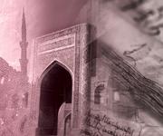 Uluslararası İslam ve Din Bilimleri Fakültesi